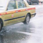 タクシーで忘れものしてしまった場合の対処法について 忘れ物の場合には『地区のハイヤー協会』に連絡する!!