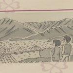 """平成29年6月1日より、長野県大町市では""""鉄拳さん""""のイラスト入り婚姻届を配布"""