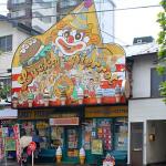 """元函館民の超おすすめの美味しい場所は、""""ラッキーピエロ""""と""""ハセストの「焼き鳥弁当」"""""""