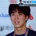 """日本学生個人選手権で、9.94秒を出した無名の大学生""""多田修平""""選手について"""