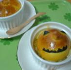 遊び心のあるカボチャを使った面白い料理を探してみました。 ハロウィンにとても良いかも