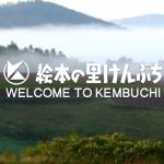 【北海道上川郡剣淵町】剣淵町の新たな特産物「キヌア」