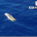 東日本大震災で流された船が沖縄県で発見される