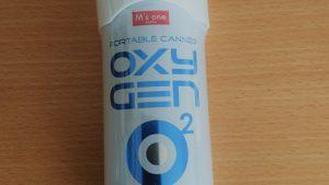 緊急時の携帯酸素缶の購入場所と注意点について
